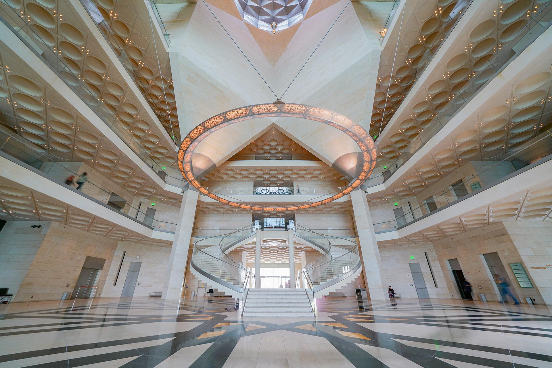 متحف الفن الاسلامي